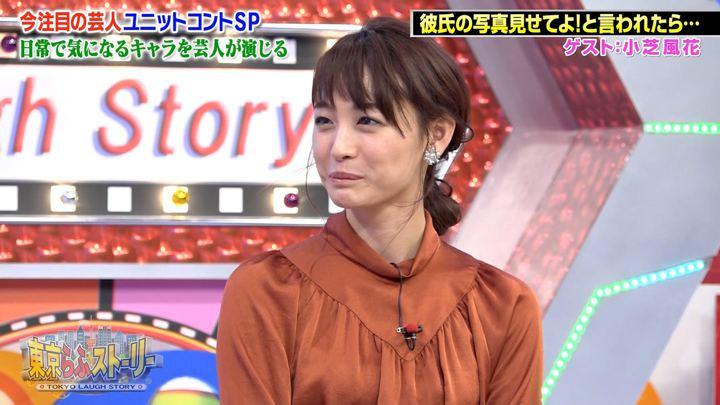 2018年11月09日新井恵理那の画像36枚目