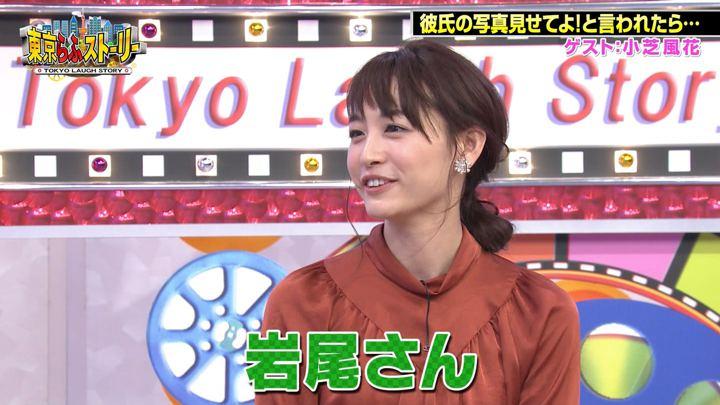 2018年11月09日新井恵理那の画像39枚目