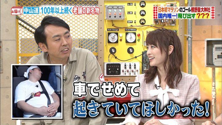 2018年11月11日新井恵理那の画像03枚目