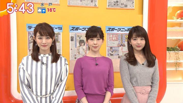 2018年11月12日新井恵理那の画像11枚目