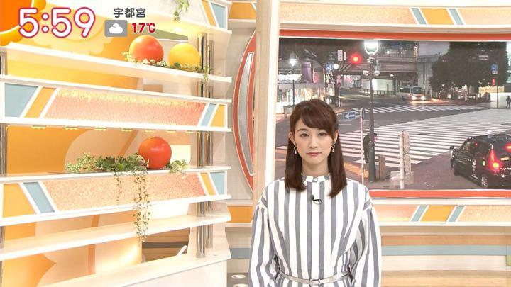 2018年11月12日新井恵理那の画像13枚目