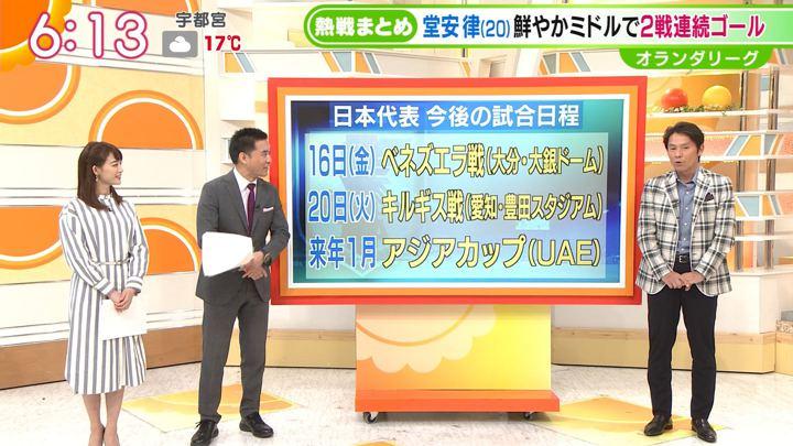 2018年11月12日新井恵理那の画像16枚目