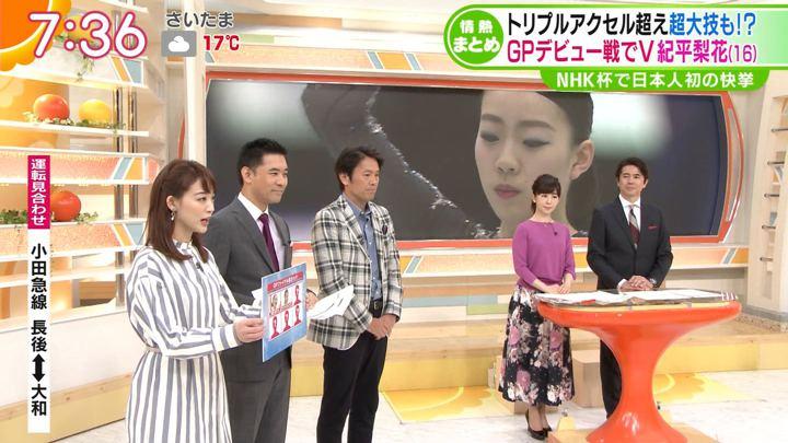 2018年11月12日新井恵理那の画像22枚目