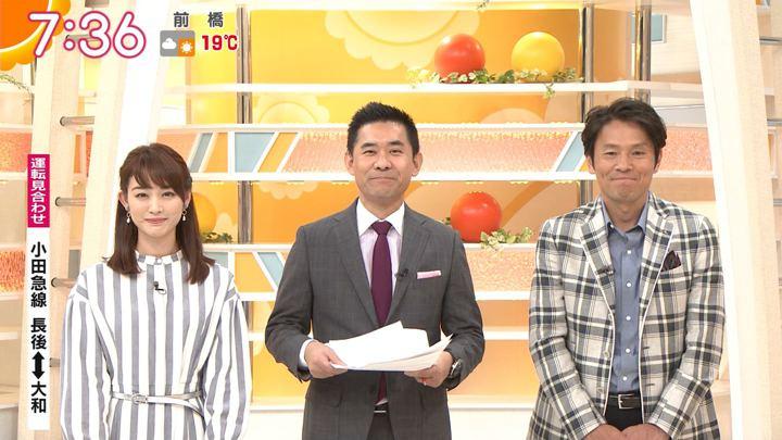 2018年11月12日新井恵理那の画像23枚目