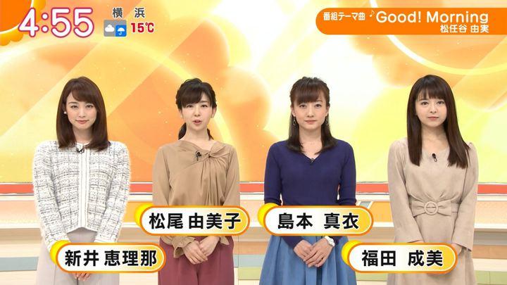 2018年11月13日新井恵理那の画像01枚目