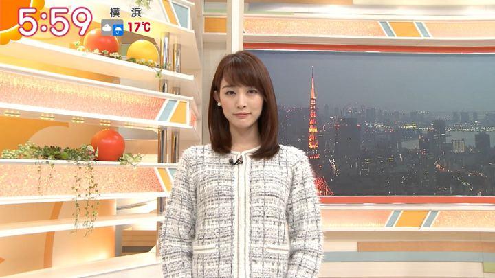 2018年11月13日新井恵理那の画像11枚目
