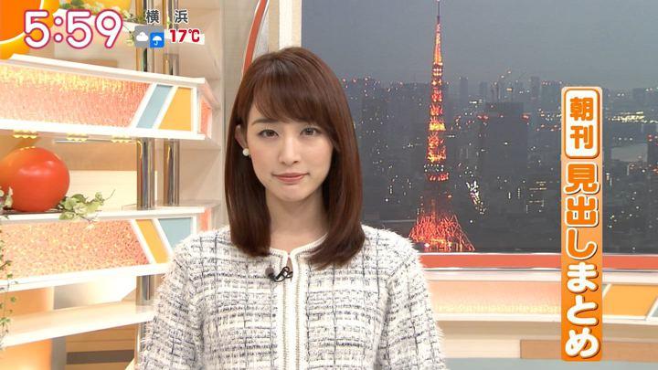 2018年11月13日新井恵理那の画像12枚目