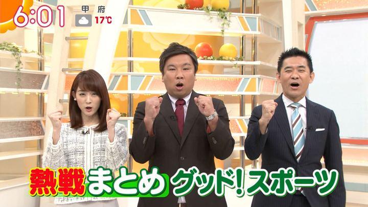 2018年11月13日新井恵理那の画像14枚目