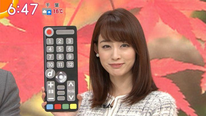 2018年11月13日新井恵理那の画像20枚目