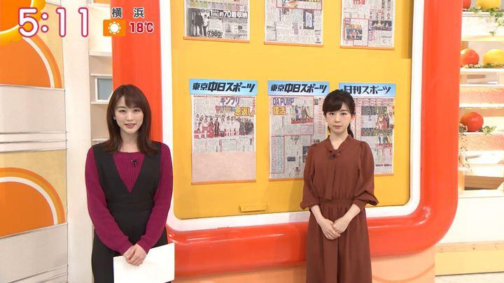 2018年11月15日新井恵理那の画像03枚目
