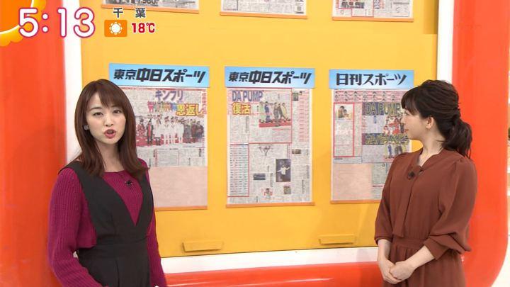 2018年11月15日新井恵理那の画像04枚目