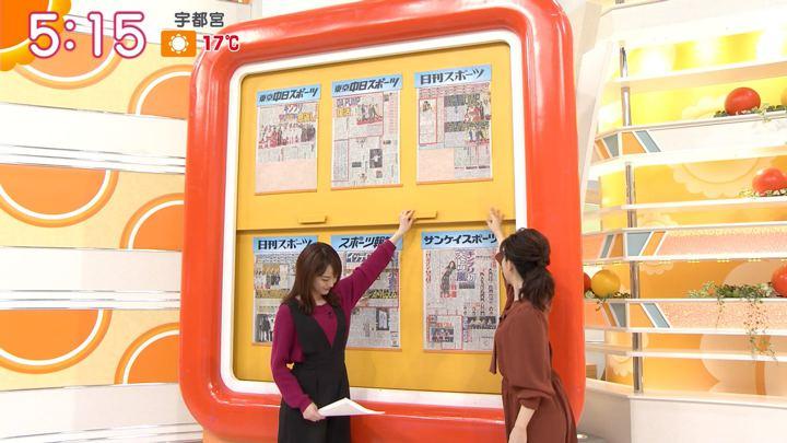 2018年11月15日新井恵理那の画像06枚目