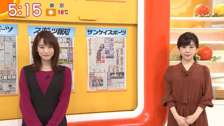 2018年11月15日新井恵理那の画像07枚目