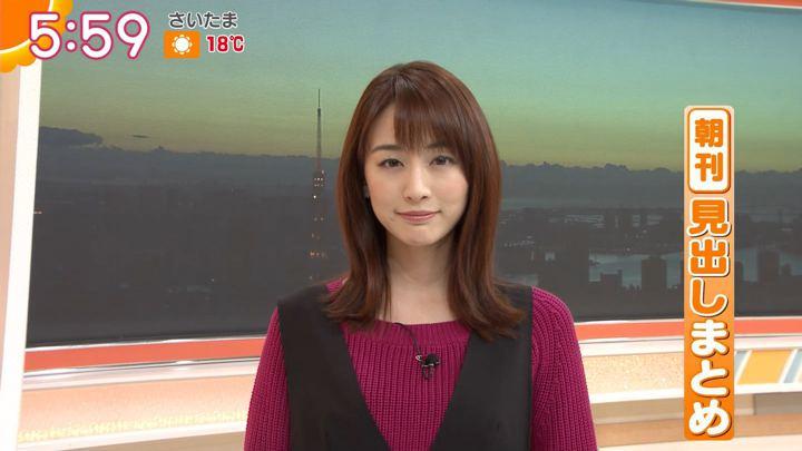 2018年11月15日新井恵理那の画像13枚目