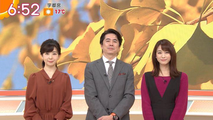 2018年11月15日新井恵理那の画像20枚目