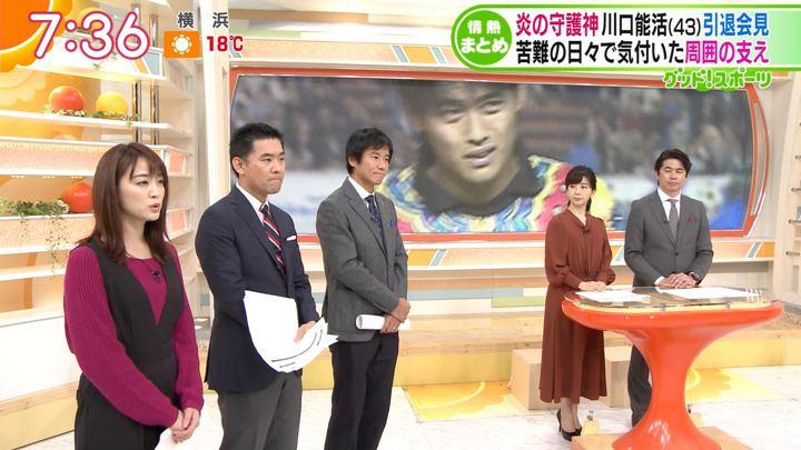 2018年11月15日新井恵理那の画像21枚目
