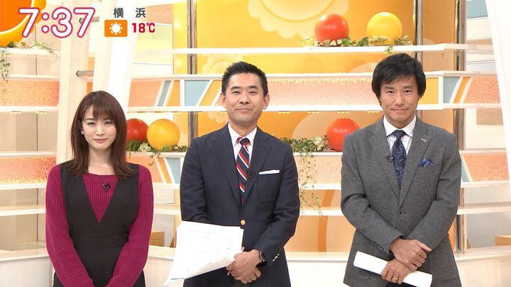 2018年11月15日新井恵理那の画像23枚目