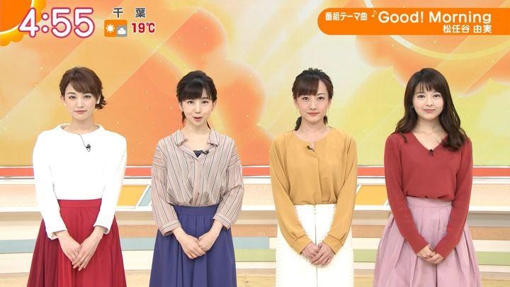 2018年11月16日新井恵理那の画像01枚目