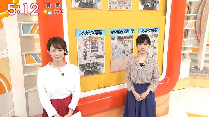 2018年11月16日新井恵理那の画像02枚目