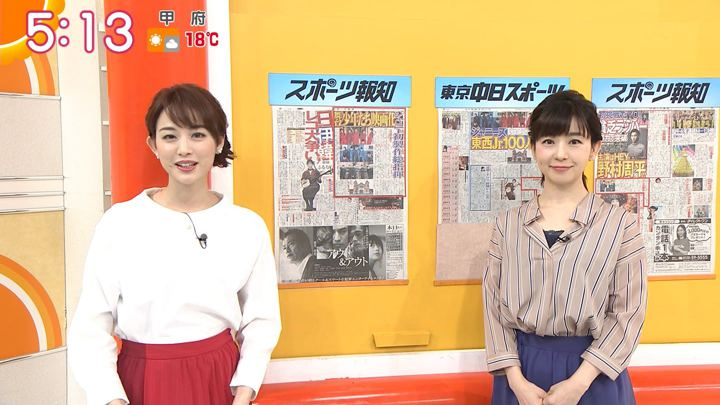 2018年11月16日新井恵理那の画像03枚目