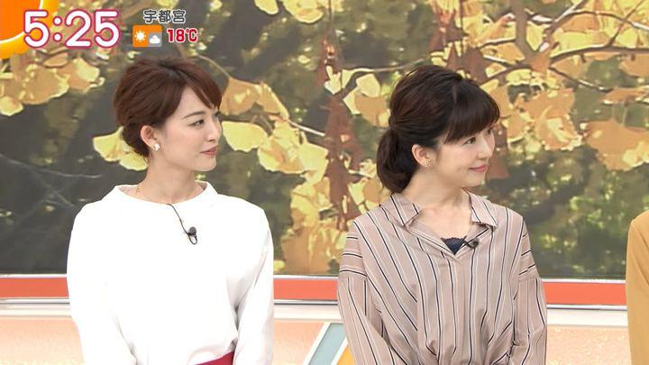 2018年11月16日新井恵理那の画像07枚目