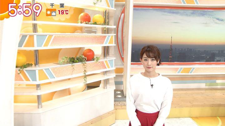 2018年11月16日新井恵理那の画像11枚目