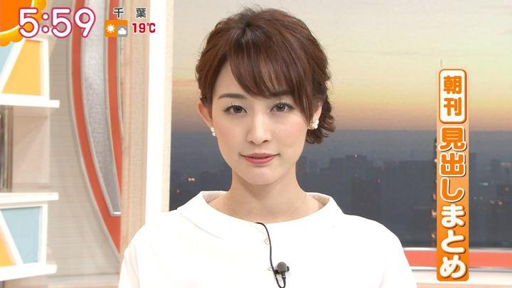 2018年11月16日新井恵理那の画像12枚目