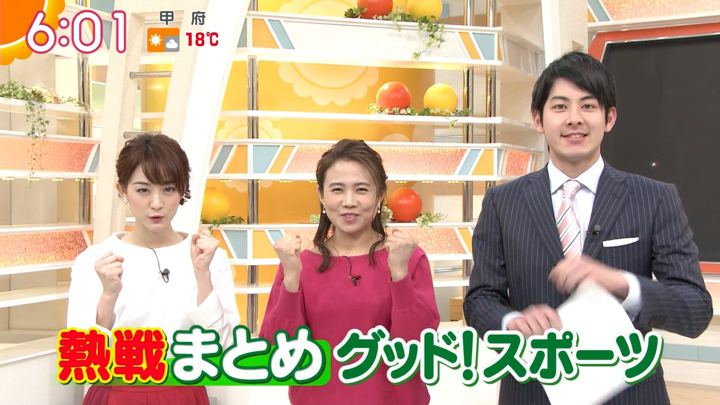 2018年11月16日新井恵理那の画像13枚目