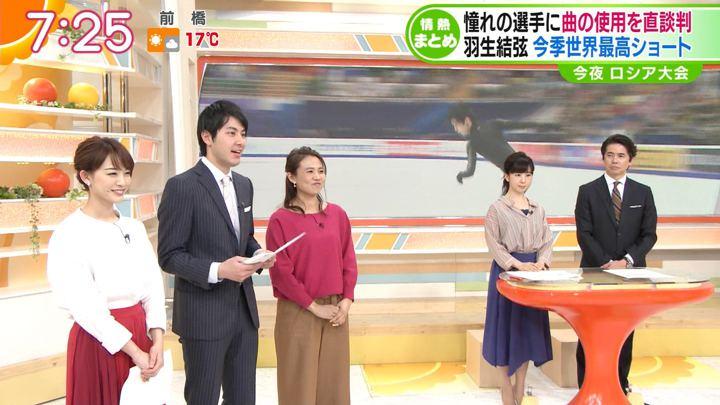 2018年11月16日新井恵理那の画像20枚目