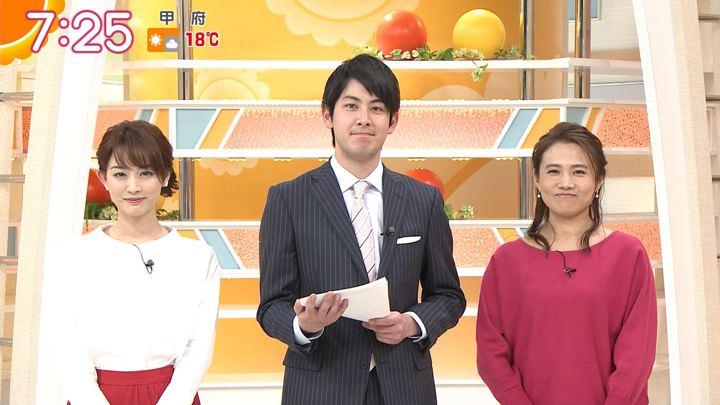 2018年11月16日新井恵理那の画像21枚目