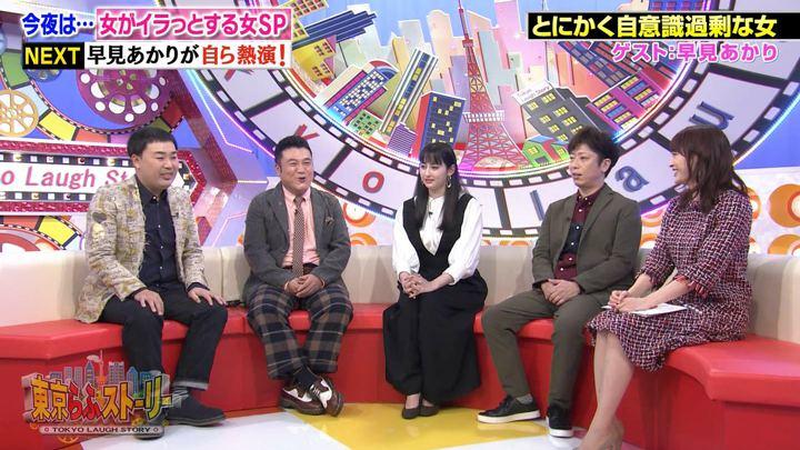 2018年11月16日新井恵理那の画像32枚目