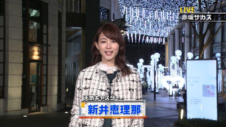 2018年11月17日新井恵理那の画像01枚目