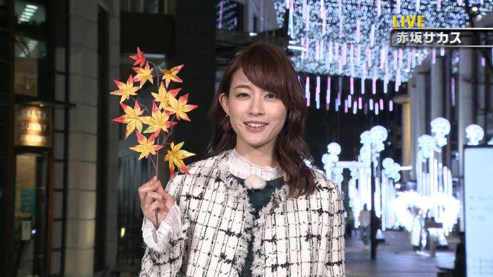 2018年11月17日新井恵理那の画像04枚目