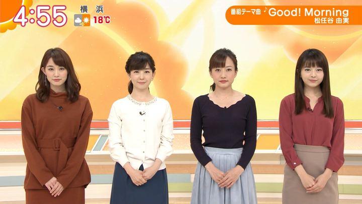2018年11月19日新井恵理那の画像01枚目