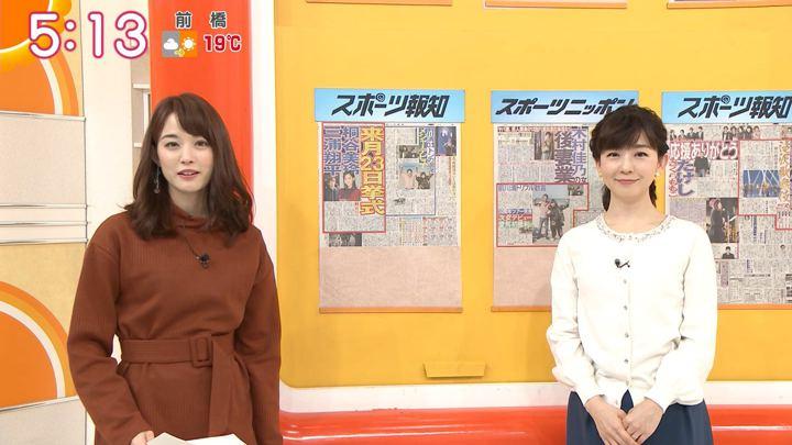 2018年11月19日新井恵理那の画像02枚目