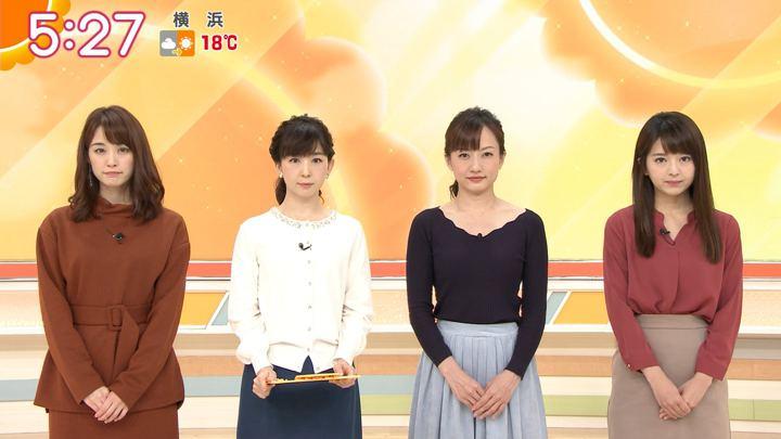 2018年11月19日新井恵理那の画像08枚目