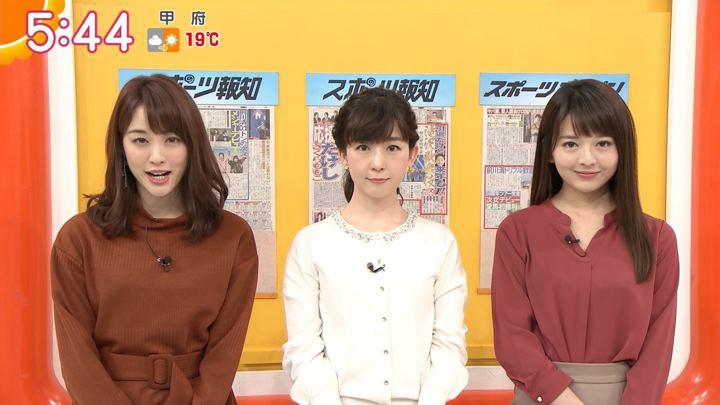 2018年11月19日新井恵理那の画像09枚目