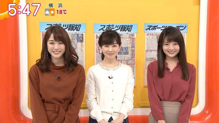 2018年11月19日新井恵理那の画像21枚目