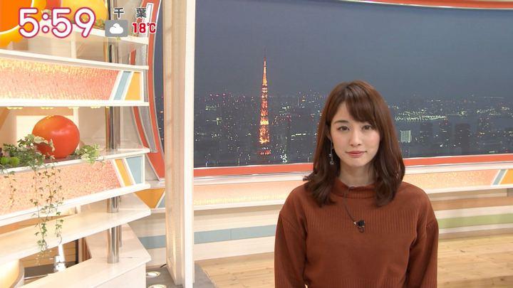 2018年11月19日新井恵理那の画像22枚目