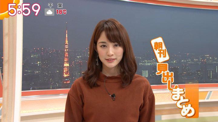 2018年11月19日新井恵理那の画像23枚目