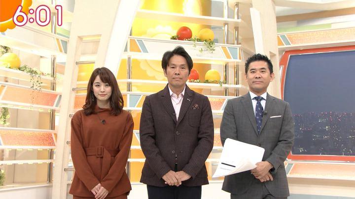 2018年11月19日新井恵理那の画像24枚目