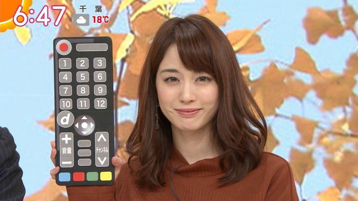 2018年11月19日新井恵理那の画像31枚目