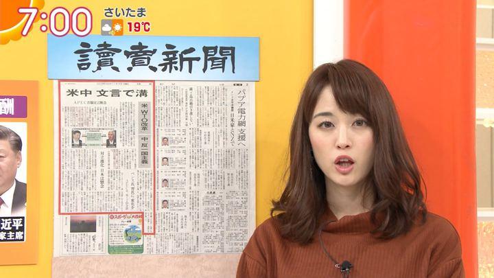 2018年11月19日新井恵理那の画像33枚目