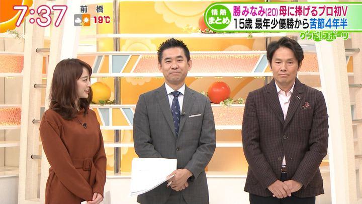 2018年11月19日新井恵理那の画像37枚目