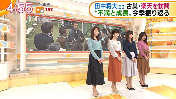 2018年11月21日新井恵理那の画像02枚目