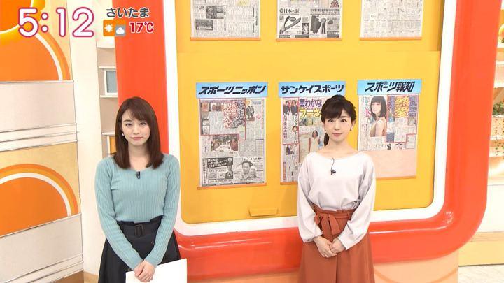 2018年11月21日新井恵理那の画像03枚目