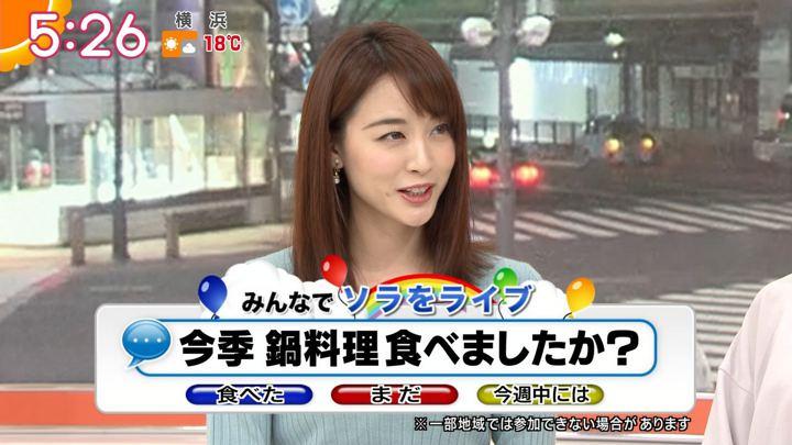 2018年11月21日新井恵理那の画像09枚目
