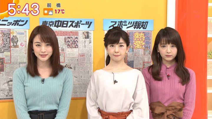 2018年11月21日新井恵理那の画像10枚目