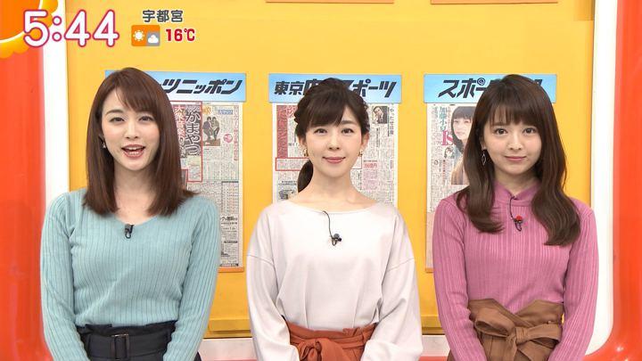 2018年11月21日新井恵理那の画像11枚目