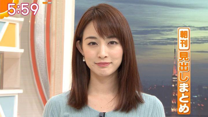 2018年11月21日新井恵理那の画像14枚目